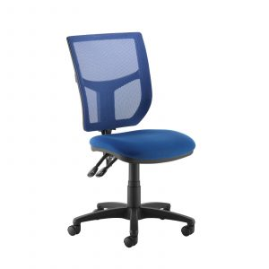 Altino coloured mesh back operators chair