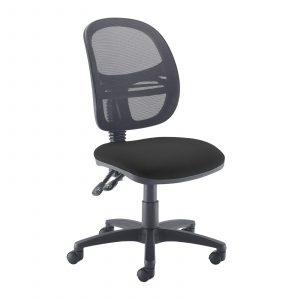 Jota Mesh medium back operators chair